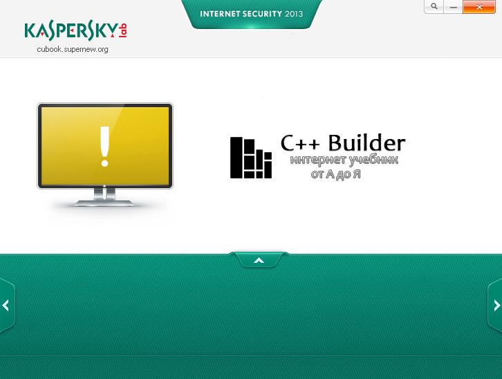 Kaspersky Internet Security 2013 for Builder