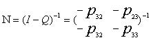 Фундаментальная матрица